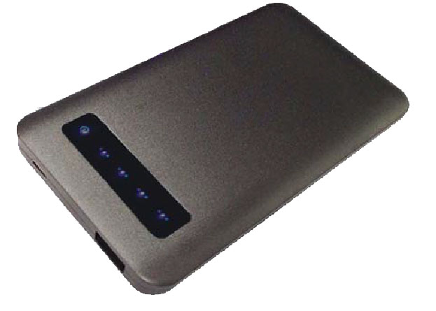 PowerBank PB4500