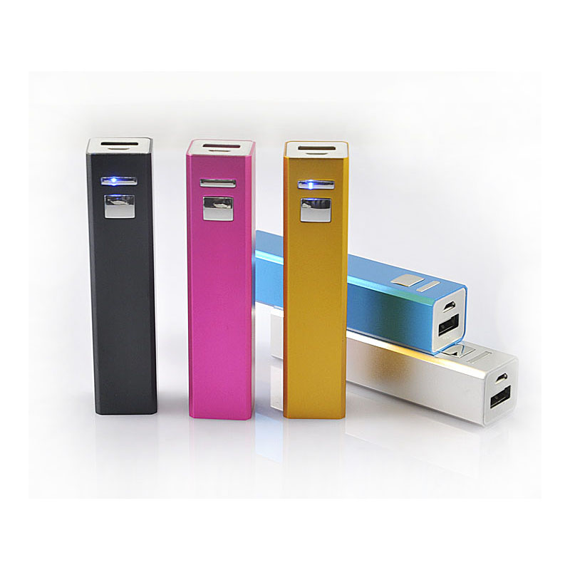 PowerBank PB2600
